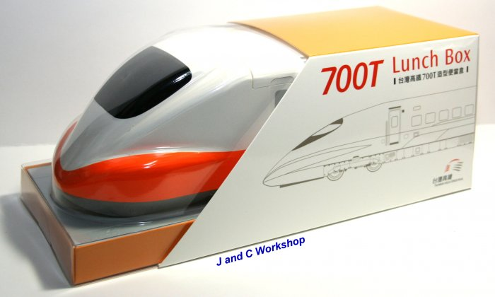 Taiwan High Speed Rail THSRC 700T Lunch Box ����700T��便��