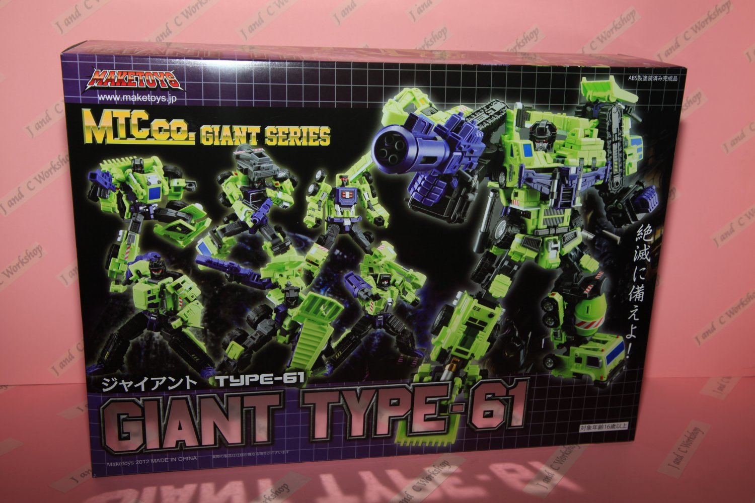 Transformers Maketoys Type 61 AKA Green Giant Devastator Constructicons Full Set Japan Version