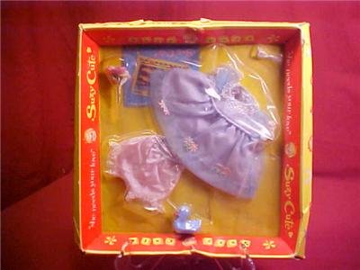 MIB 1964 SUZY CUTE FANCY FRILLS OUTFIT SET (SOLD)