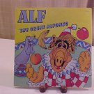 1987 ALF THE GREAT ALFONSO BOOK