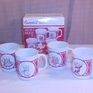 MIB 1990 CAMPBELL KIDS SET OF 4 MUGS 9 OZ