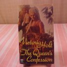 1968 THE QUEEN'S CONFESSION STORY OF MARIE ANTOINTTE