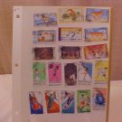 LOT #9 MONGOLIA COLLECTOR STAMP SET