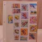 LOT #11 MONGOLIA COLLECTOR STAMP SET