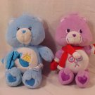 "LOT OF 2 TALKING CARE BEARS 10"" TALL"