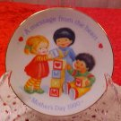 1990 AVON A MESSAGE FROM THE HEART MOTHER'S DAY PLATE