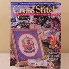 MARCH/APRIL 1994 CROSS STITCH AND COUNTRY CRAFTS BOOK 20 PROJECTS SPRINGTIME