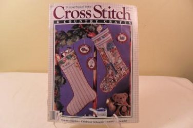 JULY/AUG 1988 CROSS STITCH AND COUNTRY CRAFTS BOOK COUNTRY GARDEN