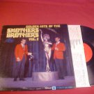 HITS OF THE SMOTHERS BROTHERS VOL. 2 33 LP RECORD