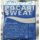 Pocari Sweat Sports Drink powder 1 pack