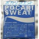 Pocari Sweat Sports Drink powder 1 pack