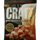 Bacon Pepper CRATZ with almonds [Glico]