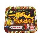 Myojo Ippeichan Yakisoba Noodles with wasabi Mayo sauce