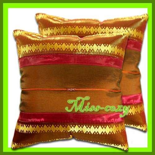 2 THAI SILK CUSHION CASE PILLOW COVER BROWN/GOLD / 1157