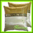 2 THAI SILK CUSHION PILLOW COVER ELEPHANT IVORY / 1131