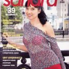 Sandra Hand-knitting Russian Magazine August 2006