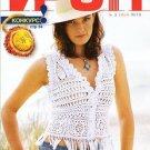 Iren French High Fashion Russian Magazine Summer 2006