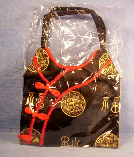 Beautiful Oriental Silk Screen Black/Red Purse, Item # 07-001001060001