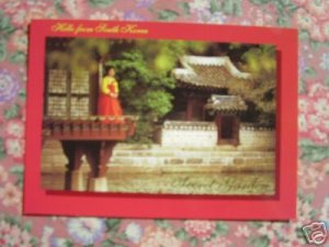 Brand New Hello From South Korea postcard Secret Garden
