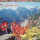 "Brand New ""MOUNT SORAKSAN""  postcard KOREA"