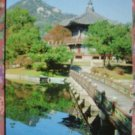 "Brand New ""HYANGWONJONG""  PALACE postcard KOREA"
