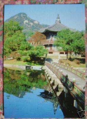 "Brand New ""HYANGWONJONG""  PALACE postcard KOREA"