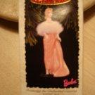 "HALLMARK KEEPSAKE ""ENCHANTED EVENING"" BARBIE DOLL - COLLECTOR'S SERIES 1996 ORNAMENT - NIB!"