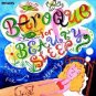 Baroque for Beauty Sleep: Sweet Dreams for Beautiful Dreamers CD by Philips!