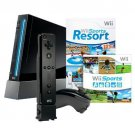 Nintendo Wii Console Black Bundle RVLSKRP2 w/ REMOTE,NUNCHUK,SPORTS & SPORTS RESORT PACK - NEW!