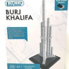 BLOKKO Building Block Set: Burj Khalifa 136 Pieces Compatible with LEGO & Other Brands