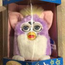 Furby Special Limited Edition Spring #70-884 by Tiger Electronics from 1998!