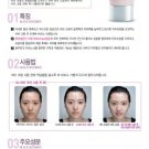 Missha BB Boomer Make Up Base BB Cream 40ml