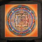 24 K  Gold Kalachakra Thangka Thanka Painting Nepal Himalayan Art A5