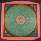 24 K Gold Ohm Mana Pad Mi Hum Mandala Thangka Thanka painting Nepal Art A5