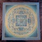 24 K Gold Original Signed Babulal Knot of Eternity Thangka Thanka painting Nepal