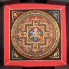 Mixed Gold Ohm Thangka Thanka Mandala Painting Nepal Himalayan Art