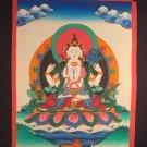 Mixed gold Chenrezig Chengrezi Thangka Thanka painting Nepal Himalayan Art A20