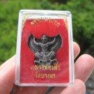 Metal Garuda Bird Amulet Good luck figure Thailand Snake Bite Protection EC4755