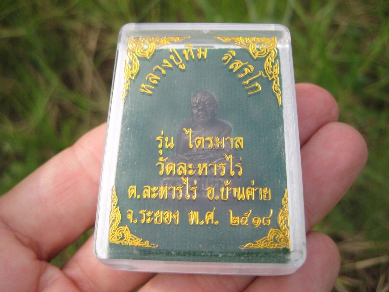 Metal  Monk Buddha Good luck figure Thailand Amulet ED5146