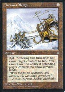 Magic the Gathering Ice Age Arcum's Sleigh NM/Mint