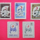 Turkish Red Crescent Donation Stamps 5 in different color and image collectible vintage