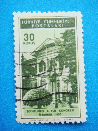 Commemorative Turkish Postage Stamp for the 10th World Road Congress held in Istanbul