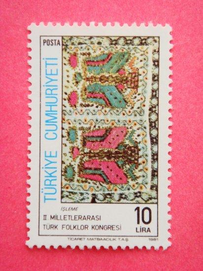 Commemorative Turkish Postage Stamp for the 2nd International Turkish Folklore Congress in Bursa