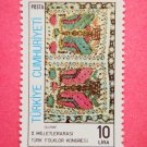 Commemorative Turkish Postage Stamp for the 2nd International Turkish Folklore Congress in Bursa
