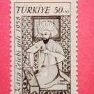 Year of Katip Celebi Turkish Postage Stamp 1958 out of circulation vintage