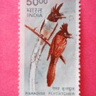 Indian Postage Stamp with paradise flycatcher birds perched on a twig drawn on it