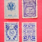 Turkish Government Official Stamps 4 in different styles collectible vintage Stamped