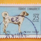 Turkish Postage Stamp introducing the Anatolian Shepherd Dog collectible stamp