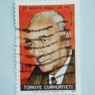 Turkish Postage Stamp 11th Anniversary of 27 Mayis Military Coup 1960 1971