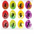ABC Easter Egg Set 1-Digital ClipArt-T Shirt-Party-Gift Tag-Notebook-CakeTopper-Scrapbook-gift card.